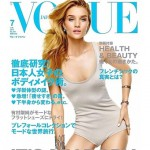voguejapan cover july 2015 issue with stunning rosiehw by giampaolosgurahellip